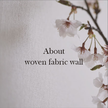 About_woven_fabric_wall